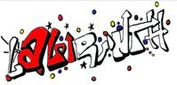 Logo der Abiturienten 2004 der GHG